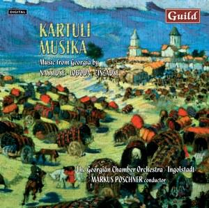 CD Kartuli Musika